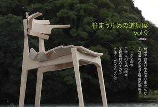 鎌倉DM20171020裏-01.jpg