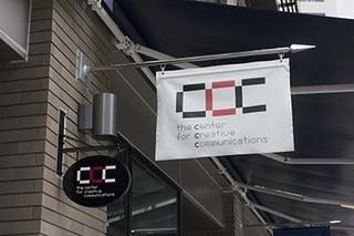 CCC_DSC5544.jpg