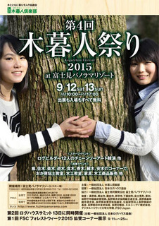 Kogurebito_Maturi2015_Tirasi-2-1.jpg